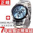 スイスミリタリー SWISS MILITARY 腕時計 メンズ 限定モデル エレガントクロノ ELEGANT CHRONO クロノグラフ ML369