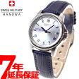 スイスミリタリー SWISS MILITARY 腕時計 レディース ペアウォッチ ローマン ROMAN ML382