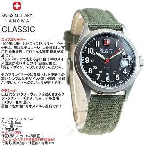 スイスミリタリーSWISSMILITARY腕時計メンズクラシックCLASSIC復刻モデルML386