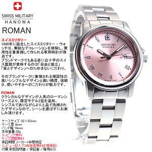 スイスミリタリーSWISSMILITARY限定モデル腕時計レディースローマンROMANML390