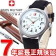 スイスミリタリー SWISS MILITARY 腕時計 メンズ クラシック CLASSIC セットバッグ ML394