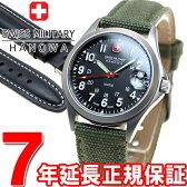 スイスミリタリー SWISS MILITARY 腕時計 メンズ クラシック CLASSIC セットバッグ ML395