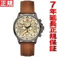 スイスミリタリー SWISS MILITARY 腕時計 メンズ アロー ARROW クロノグラフ ML398
