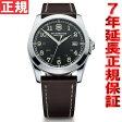 ビクトリノックス VICTORINOX 腕時計 メンズ クラシック インファントリー CLASSIC INFANTRY ヴィクトリノックス スイスアーミー 241563