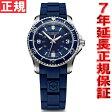 ビクトリノックス VICTORINOX 腕時計 レディース マーベリック MAVERICK ヴィクトリノックス スイスアーミー 241610