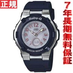 BABY-G カシオ ベビーG BGA-1100-2BJF 電波 ソーラー 時計 レディース 腕時計 電波時計 ネイビ...