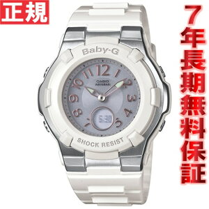 CASIO Baby-G カシオ ベビーG BGA-1100-7BJF 電波 ソーラー 時計 レディース 腕時計 電波時計 ...