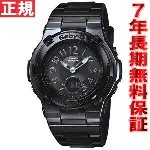 CASIO Baby-G カシオ ベビーG BGA-1110-1BJF 電波 ソーラー 時計 レディース 腕時計 電波時計 ...