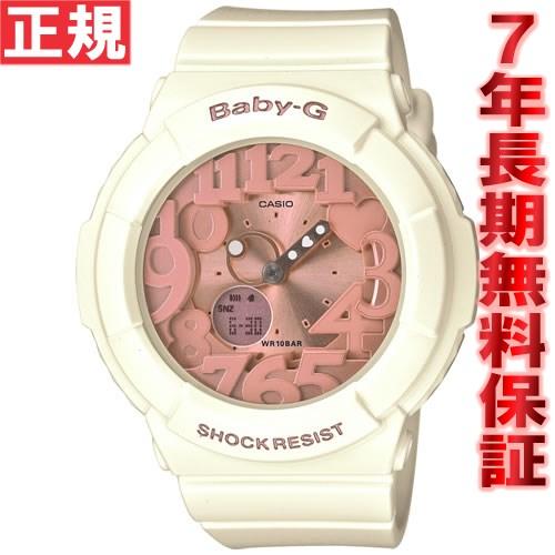 BABY-G カシオ ベビーG シェルピンクカラーズ 腕時計 レディース アナデジ BGA-131-7B2JF【あす楽...