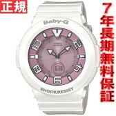 BABY-G カシオ ベビーG Tripper トリッパー 電波 ソーラー 電波時計 腕時計 レディース ホワイト 白 アナデジ BGA-1600-7B2JF