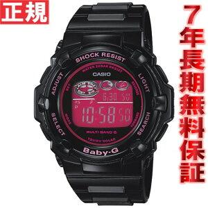 CASIOBaby-GカシオベビーG電波ソーラー時計レディース腕時計TripperトリッパーBGR-3003-1BJF