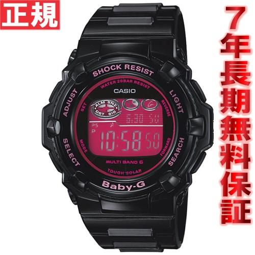 BABY-G カシオ ベビーG 電波 ソーラー 腕時計 レディース 時計 Tripper トリッパー BGR-3003-1BJF