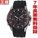 カシオ エディフィス CASIO EDIFICE 電波 ソーラー 電波時計 腕時計 メンズ クロノグラフ アナログ EQW-A1300B-1AJF