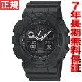 カシオGショック腕時計メンズアナデジCASIOG-SHOCKGA-100-1A1JF【2010春夏新作】
