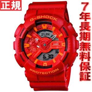 カシオGショックCASIOG-SHOCK腕時計メンズブルー&レッドシリーズアナデジGA-110AC-4AJF