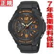 GW-3000B-1AJF G-SHOCK 電波 ソーラー腕時計 カシオ Gショック スカイコックピット GW-3000B-1AJF ブラック【あす楽対応】【即納可】
