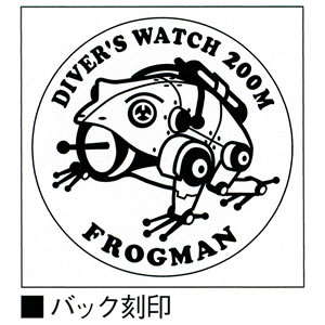 CASIOG-SHOCKFROGMAN20気圧潜水用防水カシオGショック腕時計マスターオブGフロッグマンGWF-1000-1JF