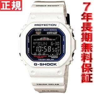 カシオGショックGライドCASIOG-SHOCKG-LIDE電波ソーラー電波時計腕時計メンズデジタルホワイトGWX-5600C-7JF