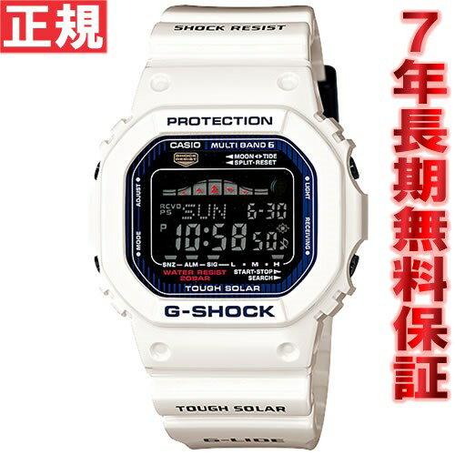 GWX-5600C-7JF カシオ Gショック Gライド CASIO G-SHOCK G-LIDE 電波 ソーラー 電波時計 腕時計 メ...