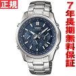 カシオ リニエージ CASIO LINEAGE 電波 ソーラー 電波時計 腕時計 メンズ クロノグラフ アナログ LIW-M610D-2AJF