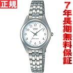 カシオ 腕時計 レディース スタンダード CASIO LTP-1129AA-7BJF