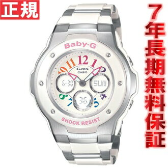Baby-g Casio baby G baby-g watch ladies MSG-302C-7BJF