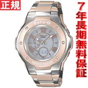 CASIOBaby-GカシオベビーG電波ソーラー腕時計レディース電波時計ベージュ(ピンク)アナデジMSG-3200C-4BJF