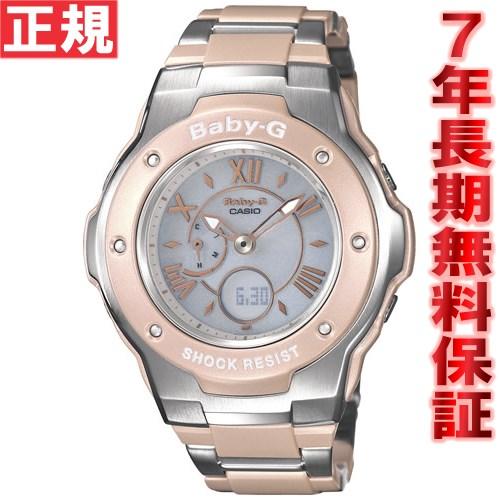 BABY-G カシオ ベビーG 電波 ソーラー 腕時計 レデ...