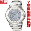 BABY-G カシオ ベビーG 電波 ソーラー 腕時計 レディース 電波時計 ホワイト 白 アナデジ MSG-3200C-7BJF【あす楽対応】【即納可】