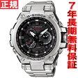 カシオ Gショック MT-G CASIO G-SHOCK 電波 ソーラー 電波時計 腕時計 メンズ アナログ タフソーラー MTG-S1000D-1AJF【送料無料】【あす楽対応】【即納可】