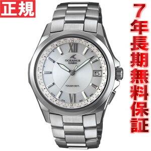 カシオオシアナスCASIOOCEANUS電波ソーラー電波時計腕時計メンズアナログOCW-S100-7A2JF