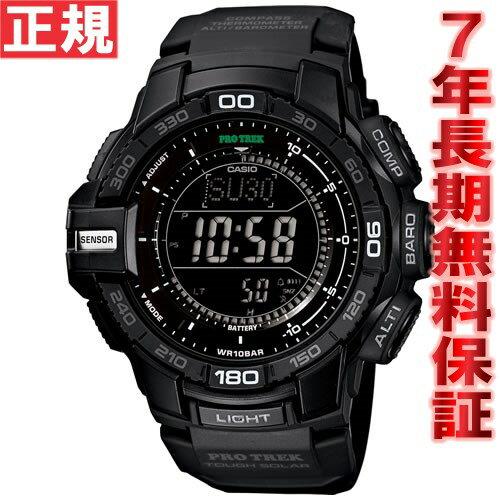 カシオ プロトレック CASIO PRO TREK ソーラー 腕時計 メンズ アナデジ タフソーラー トリプルセン...
