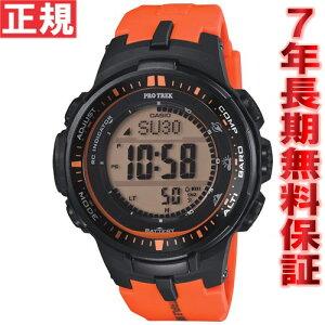 カシオ プロトレック CASIO PRO TREK PRW-3000-4JF 電波 ソーラー 電波時計 腕時計 メンズ 正規...