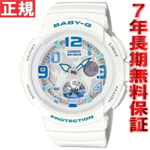 CASIOBABY-GカシオベビーG腕時計レディースビーチ・トラベラーホワイトアナデジBGA-190-7BJF