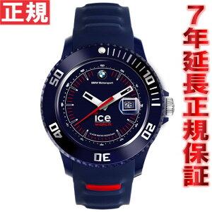アイスウォッチICE-WATCH腕時計BMWモータースポーツSILIシリユニセックスダークブルーBM.SI.DBE.U.S