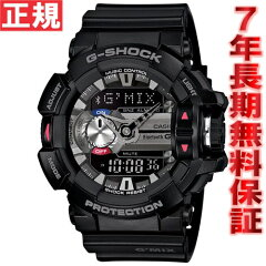 カシオ Gショック CASIO G-SHOCK Bluetooth SMART スマートフォン連携 G'MIX 腕時計 メンズ ア...