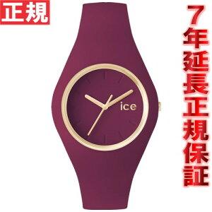 アイスウォッチICE-WATCH腕時計アイスグラムフォレストICE-GLAMFORESTユニセックスアネモネICE.GL.ANE.U.S