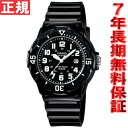カシオ CASIO スタンダード 限定モデル 腕時計 レディース ブラック アナログ LRW-200H-1BJF【あす楽対応】【即納可】