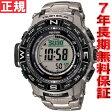 カシオ プロトレック CASIO PRO TREK 電波 ソーラー 電波時計 腕時計 メンズ マルチフィールドライン デジタル タフソーラー PRW-3500T-7JF