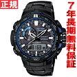 カシオ プロトレック CASIO PRO TREK 電波 ソーラー 電波時計 腕時計 メンズ アナデジ タフソーラー PRW-6000YT-1BJF