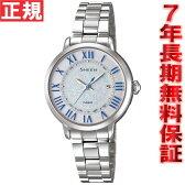 カシオ シーン CASIO SHEEN 電波 ソーラー 電波時計 腕時計 レディース フローティング・インデックス アナログ タフソーラー SHW-1650D-7AJF