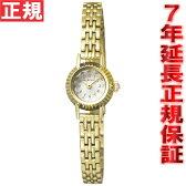 ジルスチュアート JILLSTUART 腕時計 レディース コニックミニ Conic Mini SILDAA02
