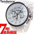 テンデンス Tendence 腕時計 メンズ/レディース ガリバーラウンド GULLIVER Round クロノグラフ TG036013【あす楽対応】【即納可】