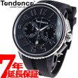 テンデンス Tendence 腕時計 メンズ/レディース ガリバーラウンド GULLIVER Round クロノグラフ TG046013