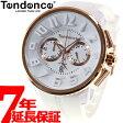 テンデンス Tendence 腕時計 メンズ/レディース ガリバーラウンド GULLIVER Round クロノグラフ TG046014【あす楽対応】【即納可】