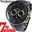 テンデンス Tendence 腕時計 メンズ/レディース ガリバーラウンド GULLIVER Round クロノグラフ TG460011【あす楽対応】【即納可】