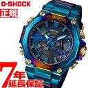 【店内ポイント最大34.5倍!】MT-G G-SHOCK 電波 ソーラー 電波時計 カシオ Gショック CASIO 限定モデル 腕時計 メンズ タフソーラー ブルーフェニックス 鳳凰 MTG-B2000PH-2AJR【2021 新作】・・・