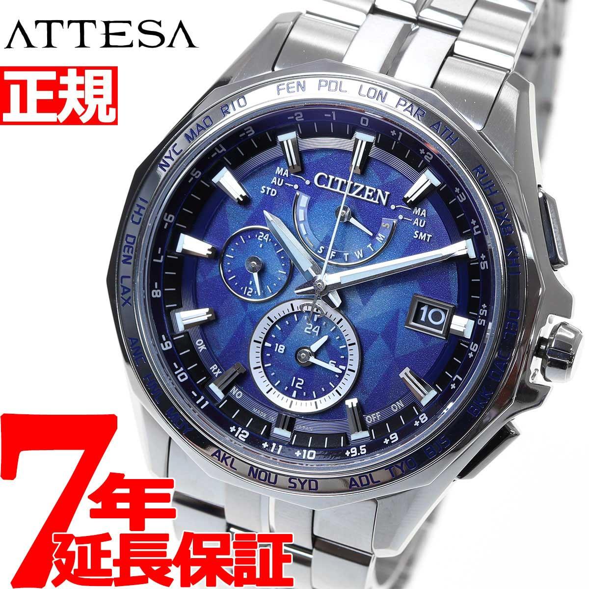 腕時計, メンズ腕時計 2502000OFF60252359 CITIZEN ATTESA CITIZEN YELL COLLECTION AT9098-51L2021