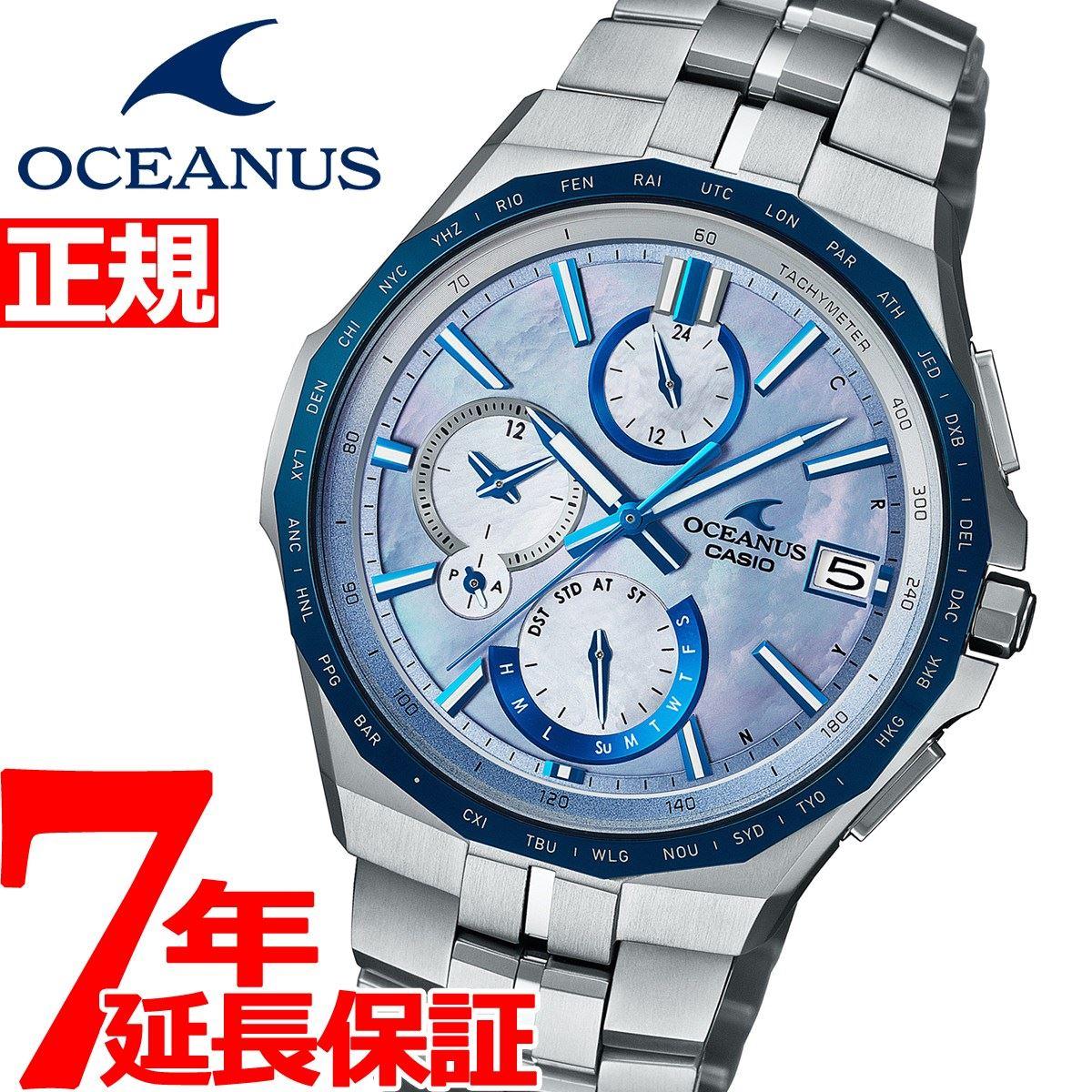 CASIO oceanus 18037182359 Manta Japan Indigo OCW...