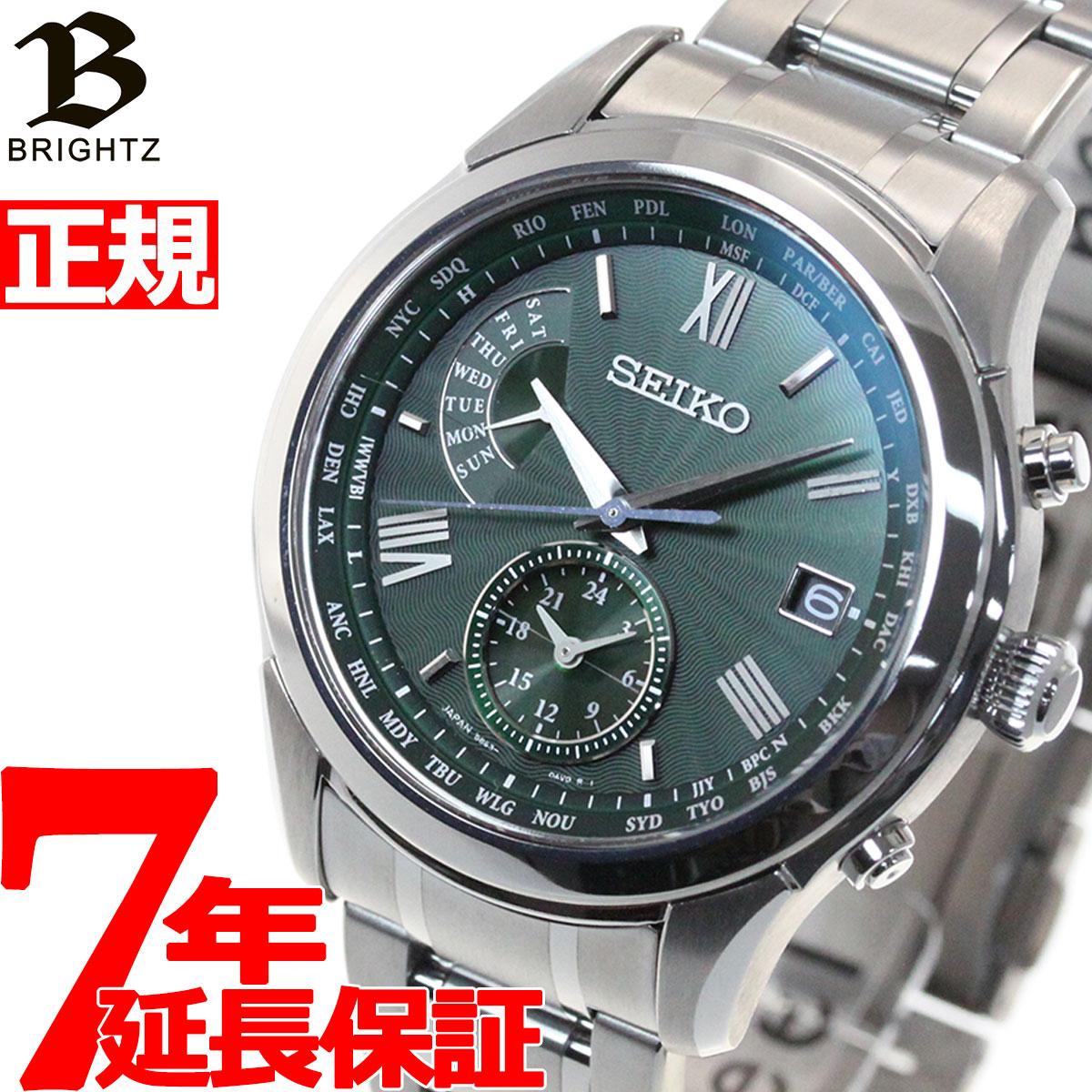 腕時計, メンズ腕時計 18037182359 SEIKO BRIGHTZ SAGA3072020